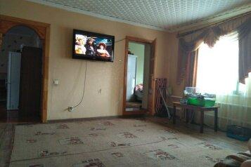 Дом, 70 кв.м. на 6 человек, 1 спальня, улица Лазо, 6, Саранск - Фотография 1