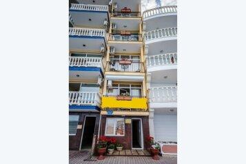 Гостиница, улица Гагариной на 6 номеров - Фотография 3