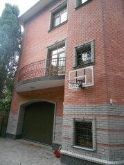 Дом, 500 кв.м. на 12 человек, 4 спальни, Садовая улица, 20, Ялта - Фотография 1