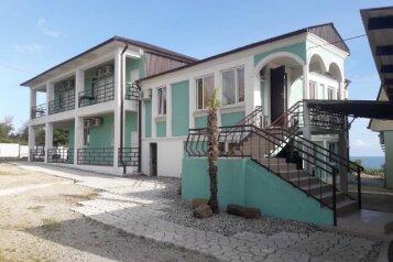 Гостевой дом, Гагарина на 15 номеров - Фотография 1