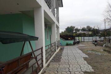 Гостевой дом, Гагарина на 15 номеров - Фотография 2