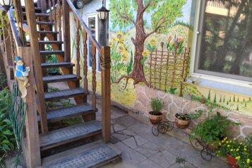Гостевой домик, Разъездная улица на 2 номера - Фотография 4