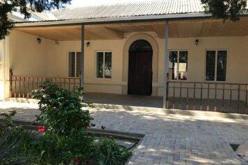 Гостевой дом , Краснодарская на 7 номеров - Фотография 1