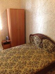 """Гостиница """"На Гоголя 16"""", улица Гоголя, 16 на 8 комнат - Фотография 1"""