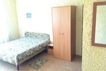 Отдельные меблированные комнаты, улица Гоголя на 8 номеров - Фотография 3
