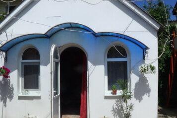 "Гостевой дом ""На Стамова 2"", улица Стамова, 2 на 8 комнат - Фотография 1"