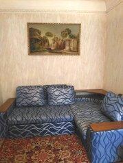 2-комн. квартира, 70 кв.м. на 6 человек, Большая Морская, Севастополь - Фотография 3