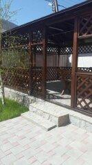 Дом, 175 кв.м. на 13 человек, 5 спален, Октябрьская, Адербиевка, Геленджик - Фотография 3