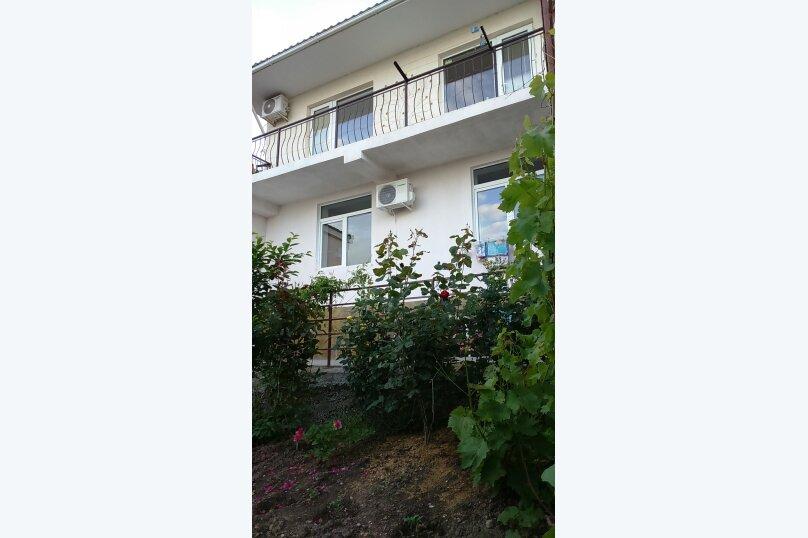 3-х местный номер с видом, 18 кв.м. на 4 человека, 1 спальня, улица Сергеева-Ценского, 6, Алушта - Фотография 5