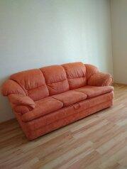 2-комн. квартира, 50 кв.м. на 5 человек, улица Дёмышева, Евпатория - Фотография 2