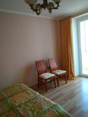 2-комн. квартира, 50 кв.м. на 5 человек, улица Дёмышева, Евпатория - Фотография 4