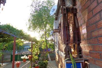 Дом, 120 кв.м. на 8 человек, 4 спальни, Коллективная улица, 41, Должанская - Фотография 4