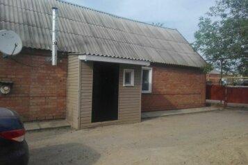 Дом, 62 кв.м. на 5 человек, 3 спальни, Коллективная, Должанская - Фотография 1