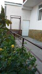 Гостиница, Сергеева-Ценского, 14а на 3 комнаты - Фотография 1