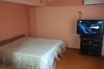 Дом, улица Гагарина на 4 номера - Фотография 1