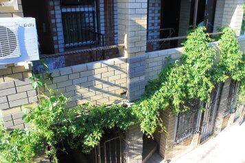Гостевой дом , Рабочая улица на 13 номеров - Фотография 3