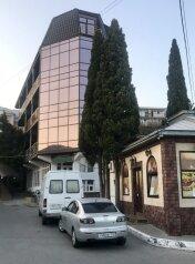 Отель , улица Горького на 18 номеров - Фотография 1