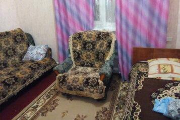Дом, 120 кв.м. на 5 человек, 3 спальни, Лиманский переулок, Должанская - Фотография 2
