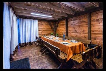 Дом, 340 кв.м. на 20 человек, 4 спальни, Европейская улица, Екатеринбург - Фотография 2