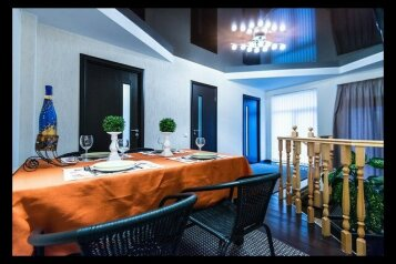 Дом, 340 кв.м. на 20 человек, 4 спальни, Европейская улица, Екатеринбург - Фотография 3