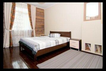 Дом, 340 кв.м. на 20 человек, 4 спальни, Европейская улица, Екатеринбург - Фотография 4