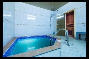 Дом, 340 кв.м. на 20 человек, 4 спальни, Европейская улица, Екатеринбург - Фотография 1