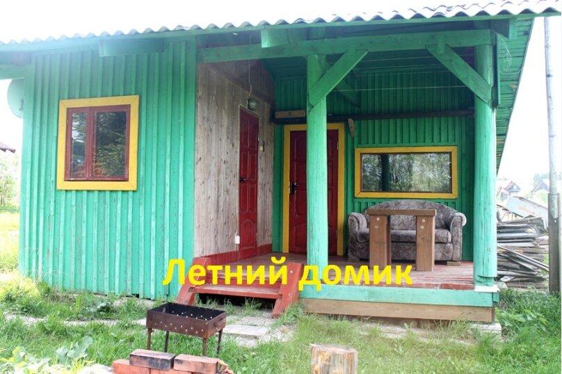 Дом, 80 кв.м. на 8 человек, 3 спальни, деревня Тарасово, 6, Осташков - Фотография 5