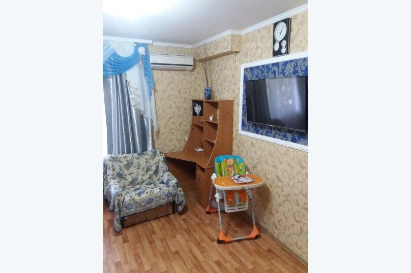 1-комн. квартира, 30 кв.м. на 4 человека, Пионерская улица, 13, Алушта - Фотография 11