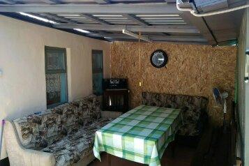 Гостевой домик, улица Клары Цеткин, 6 на 3 номера - Фотография 3