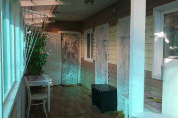 Частный сектор  гостевой дом, улица Карла Либкнехта на 3 номера - Фотография 3