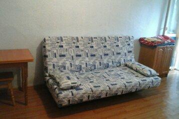1-комн. квартира, 40 кв.м. на 3 человека, улица Ефремова, Севастополь - Фотография 2