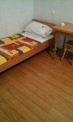 1-комн. квартира, 40 кв.м. на 3 человека, улица Ефремова, Севастополь - Фотография 3