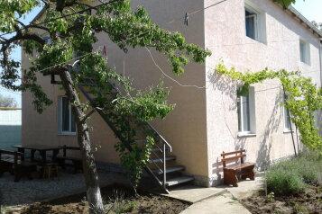 Гостевой дом , улица Олега Кошевого на 3 номера - Фотография 1