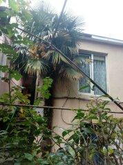 2-комн. квартира, 42 кв.м. на 4 человека, улица Кирова, 10, Ялта - Фотография 1