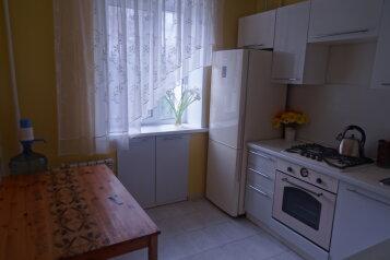 1-комн. квартира, 33 кв.м. на 4 человека, Агрономическая улица, 6, Казань - Фотография 2