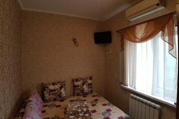 1-комн. квартира, 20 кв.м. на 3 человека, Слободская улица, Евпатория - Фотография 1