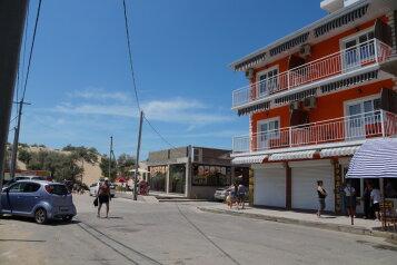 Гостиница, улица Мира на 4 номера - Фотография 2
