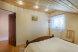 Гостевой дом, 200 кв.м. на 10 человек, 5 спален, Туристическая улица, 10А, Суздаль - Фотография 13