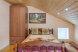 Гостевой дом, 200 кв.м. на 10 человек, 5 спален, Туристическая улица, 10А, Суздаль - Фотография 15