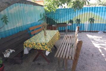 Дом, 60 кв.м. на 7 человек, 2 спальни, Лиманский переулок, 13, Должанская - Фотография 1
