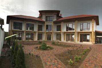 Гостевой дом, Солнечная на 14 номеров - Фотография 1