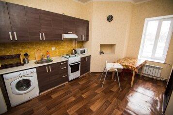 3-комн. квартира, 70 кв.м. на 7 человек, Красный спуск, Новочеркасск - Фотография 2