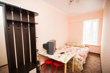 3-комн. квартира, 70 кв.м. на 7 человек, Красный спуск, Новочеркасск - Фотография 4