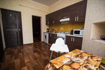 3-комн. квартира, 70 кв.м. на 7 человек, Красный спуск, Новочеркасск - Фотография 1