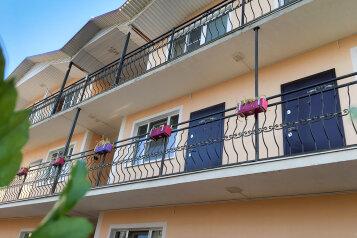 Гостевой дом, переулок Кувшинок на 11 номеров - Фотография 1