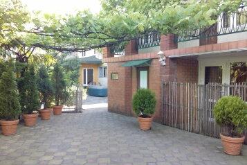 Гостевой дом, Алычевый переулок на 5 номеров - Фотография 1