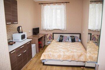 1-комн. квартира, 18 кв.м. на 2 человека, Красный спуск, Новочеркасск - Фотография 1