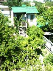 Дом на 3чел. в Феодосии, 20 кв.м. на 3 человека, 3 спальни, улица Кочмарского, 50, Феодосия - Фотография 1