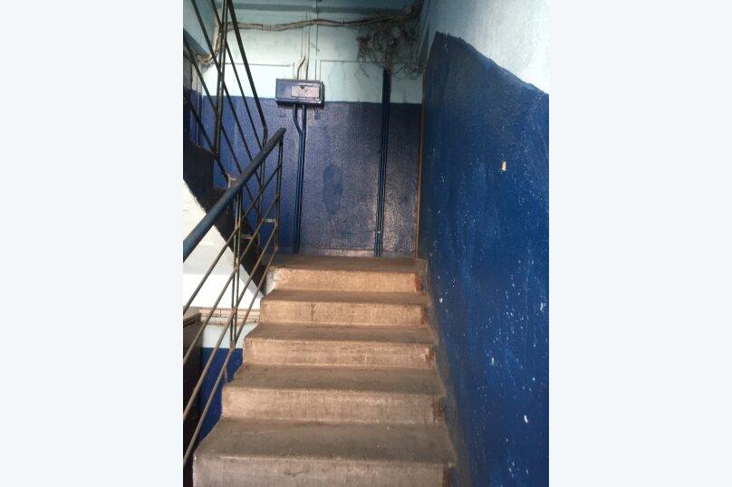 1-комн. квартира, 23 кв.м. на 2 человека, Полоцкая улица, 12, Калининград - Фотография 11