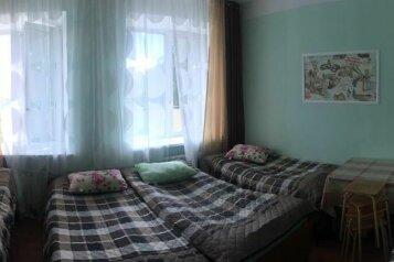 Хостел, Оренбургский тракт, 4А на 44 номера - Фотография 2